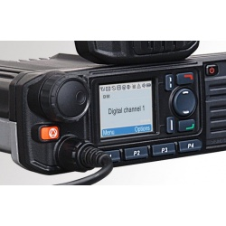 Mobile Hytera MD785G DMR FM GPS - Mono-bande VHF ou UHF Hytera Hytera HYTERA-MD785V-VHF-3441