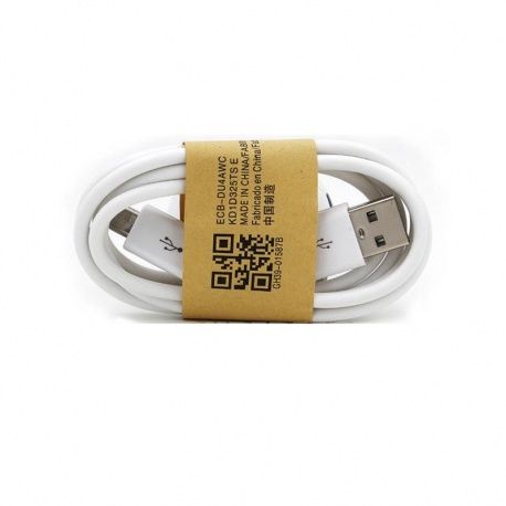 Câble alimentation USB vers micro-USB (Samsung) Passion Radio Alimentation CABLE-MICRO-USB-BLANC-0451
