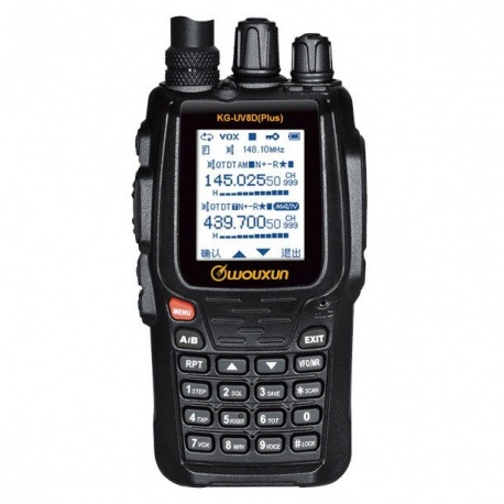Talkie-Walkie VHF-UHF Wouxun KG-UV8D Plus / Transpondeur