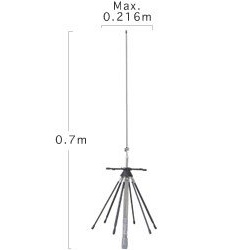 Antenne discone mobile Diamond D220R 100Mhz à 1.6Ghz Diamond Antenna Large-bande DIAMOND-D220R-120